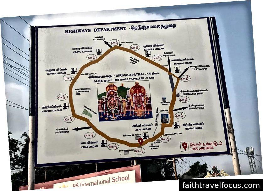 Bản đồ của tôi cho Girivalam xung quanh Arunachala
