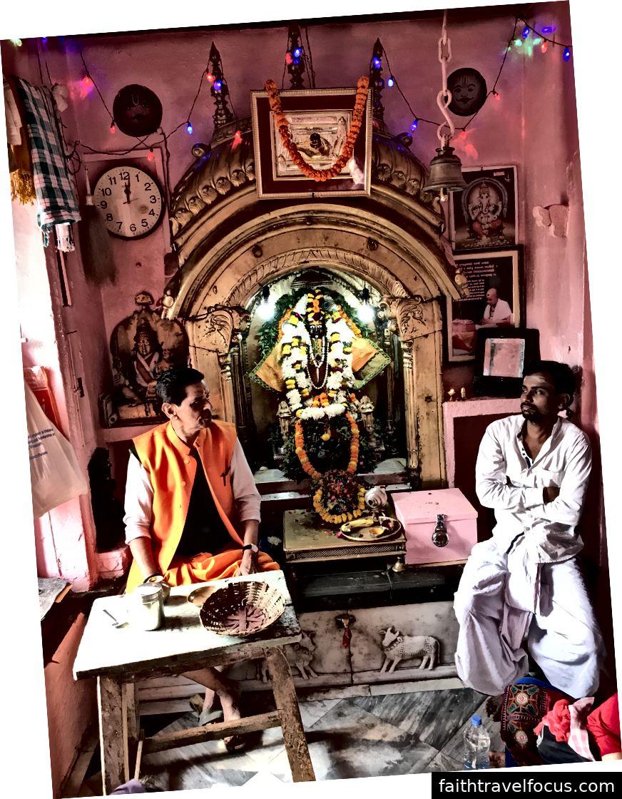Bindu Madhava