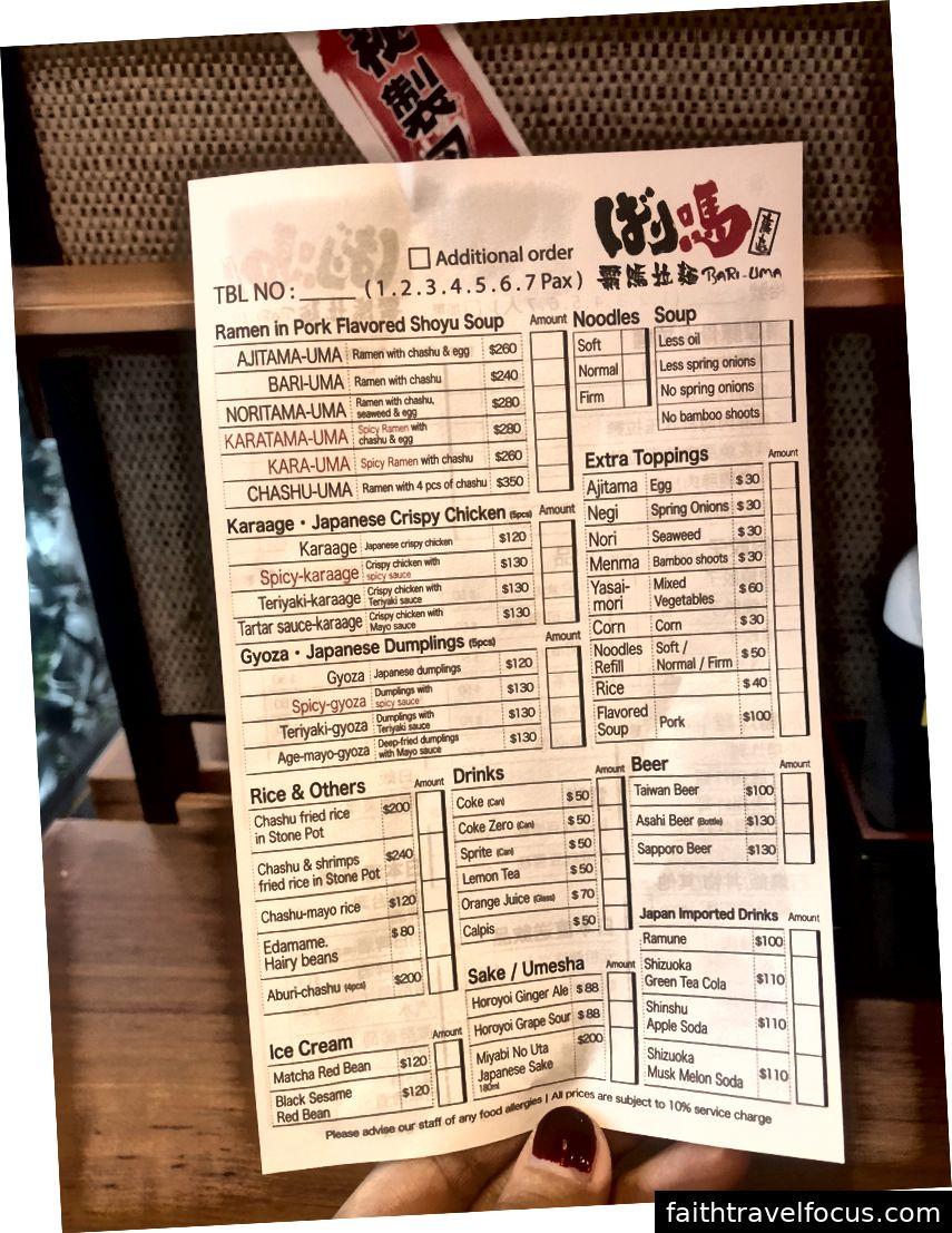 Bạn có thể đặt theo menu tiếng Anh.