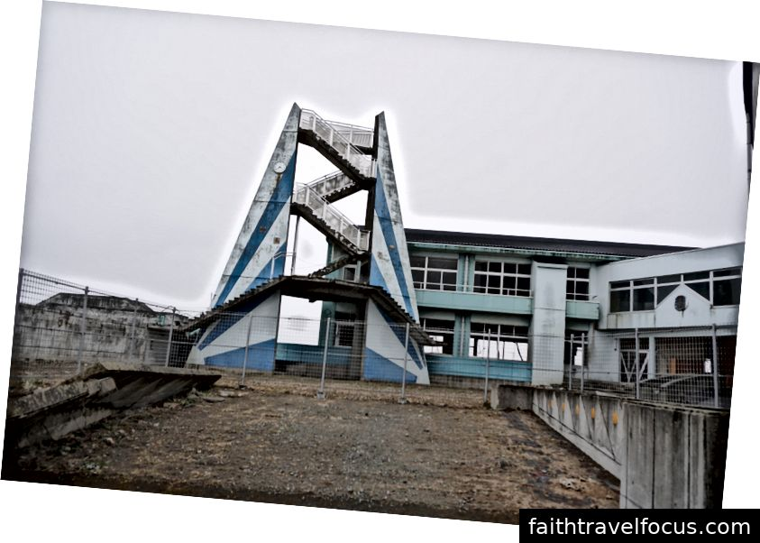 Trường tiểu học Ukedo