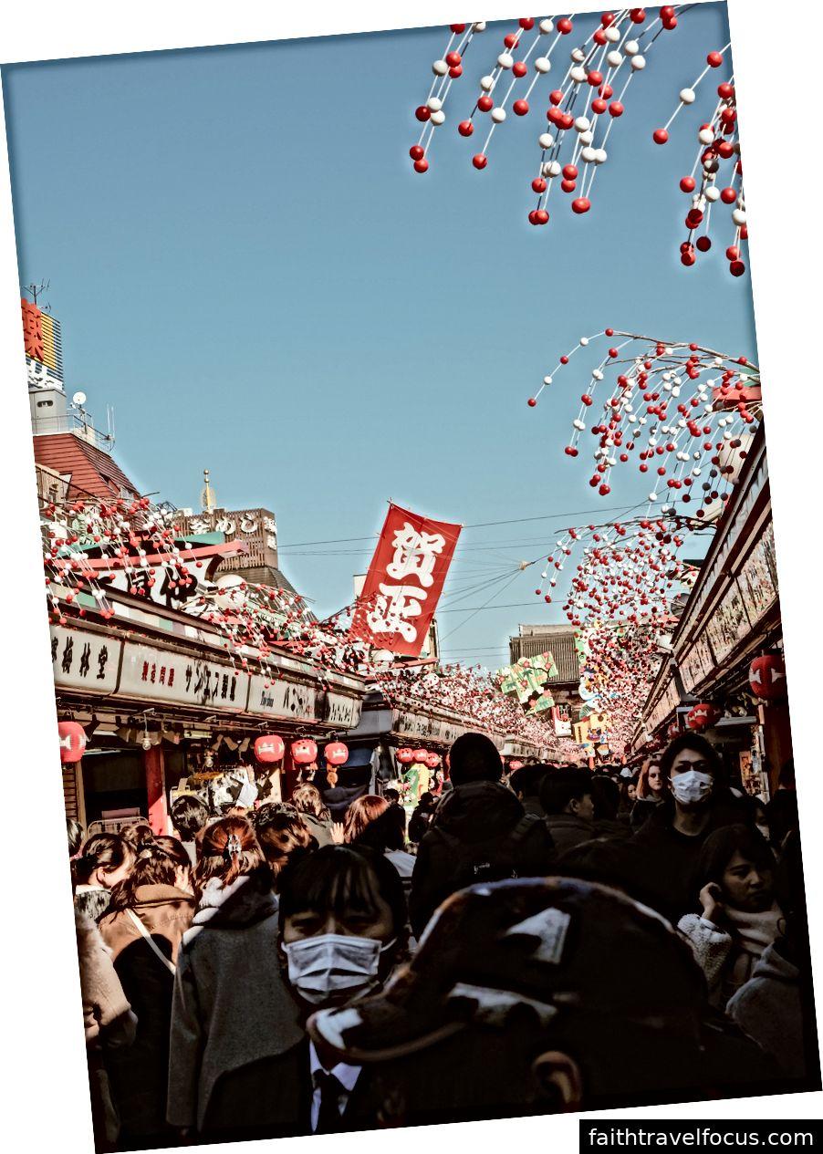 Phố mua sắm Nakamise