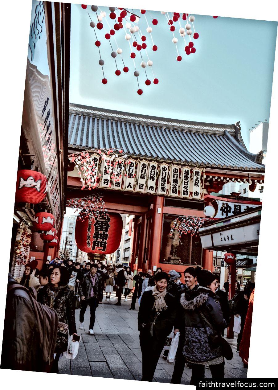 lối vào phố mua sắm Nakamise