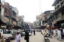 Trung tâm thương mại Peshawar