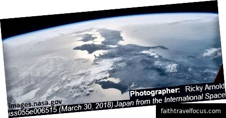 phía bắc Tokyo, nhìn về phía nam về phía Okinawa - tín dụng của NASA