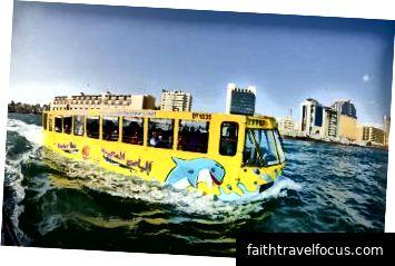 Wonder Bus Tour Dubai