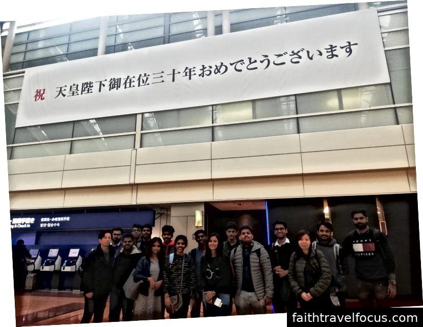 Groupie tại Hồi Narita kuukou Hôm
