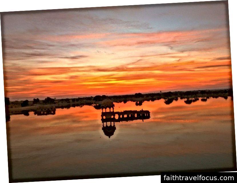 Hồ Gadisar
