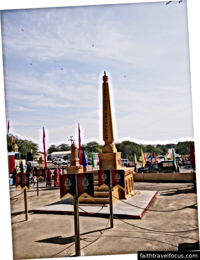 Đài tưởng niệm chiến tranh Longewala