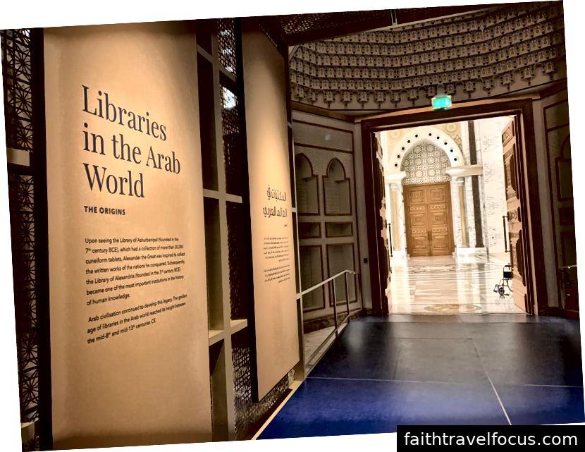 Thư viện của Qasr Al Watan, hàng trăm năm thông tin của con người trong một tập hợp lớn các cuốn sách tập trung vào lối sống, cải thiện và thành tựu của Các Tiểu vương quốc Ả Rập Thống nhất.