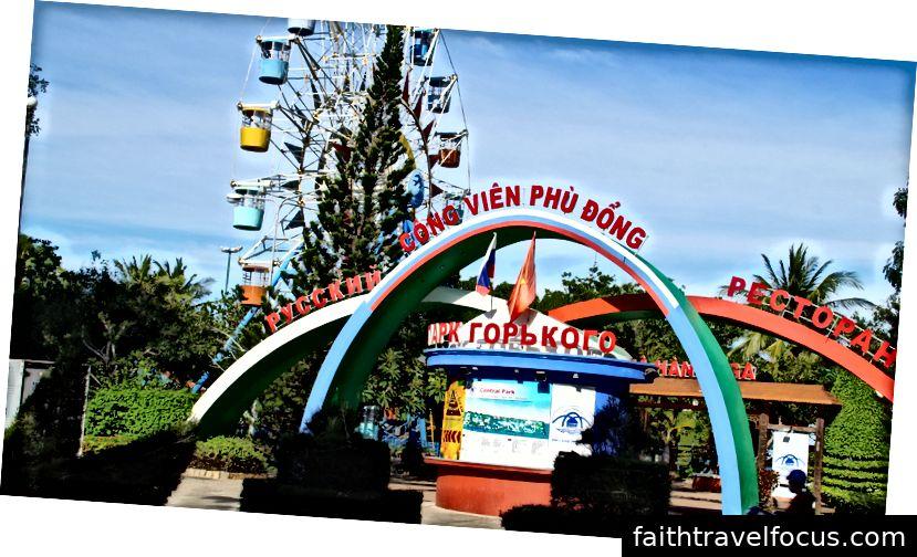 Công viên Phú Đông, Hà Nội
