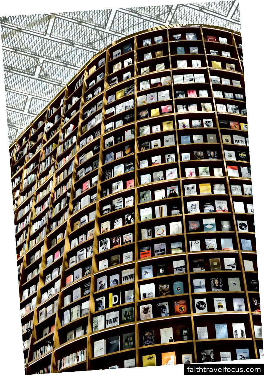 Starfieldi raamatukogu, Gangnam, Seoul (2019)