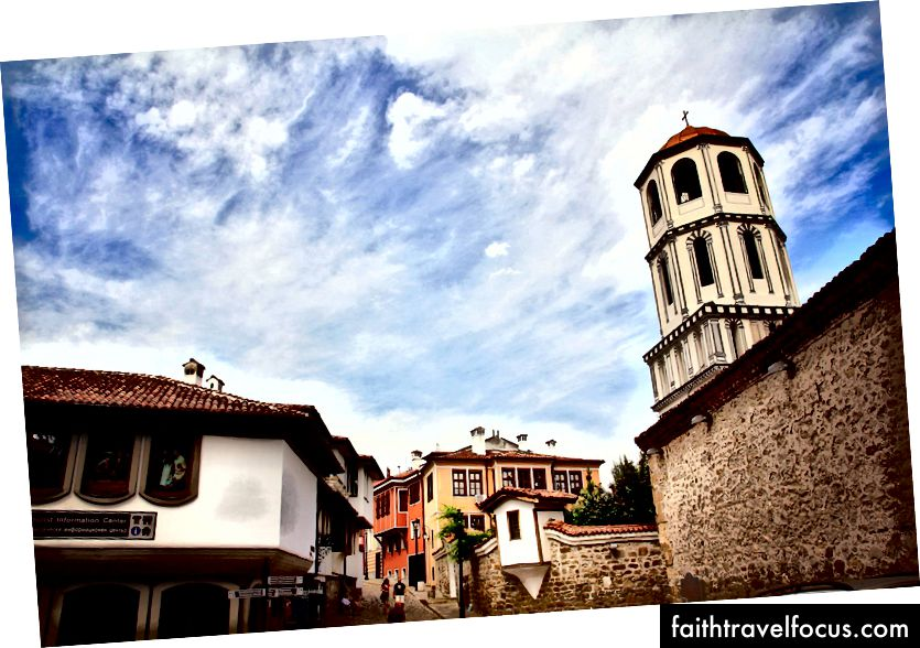 Прогуливаясь по мощеным улочкам исторического Старого города Пловдива