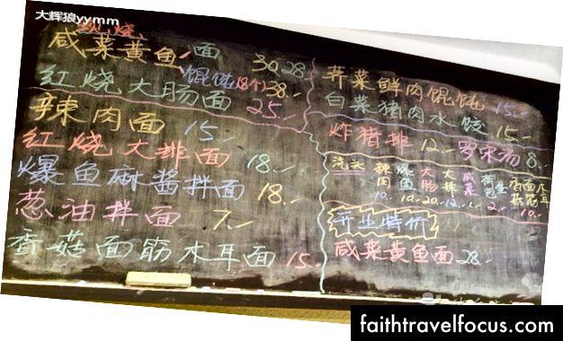 (Một thực đơn tiếng Trung mẫu được viết trên bảng đen. Nguồn hình ảnh: http://www.wzjinqiao.cn/tu)