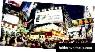 Hongkongis asuv Mong Koki ringkonna sagin