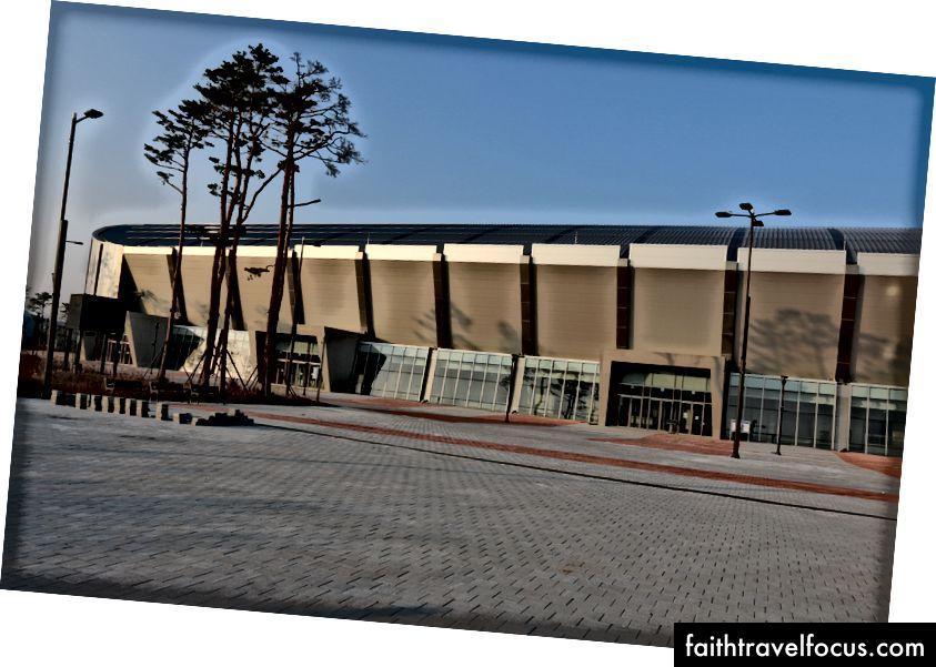 Sân băng Gangneung, Gangneung Oval