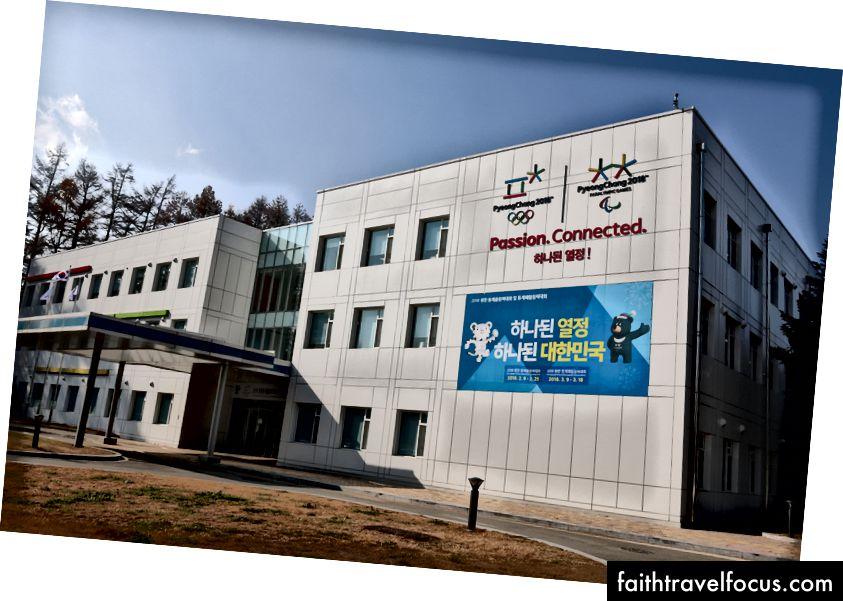 Văn phòng PyeongChang địa phương cho POCOG (Ban tổ chức PyeongChang cho Thế vận hội Olympic)