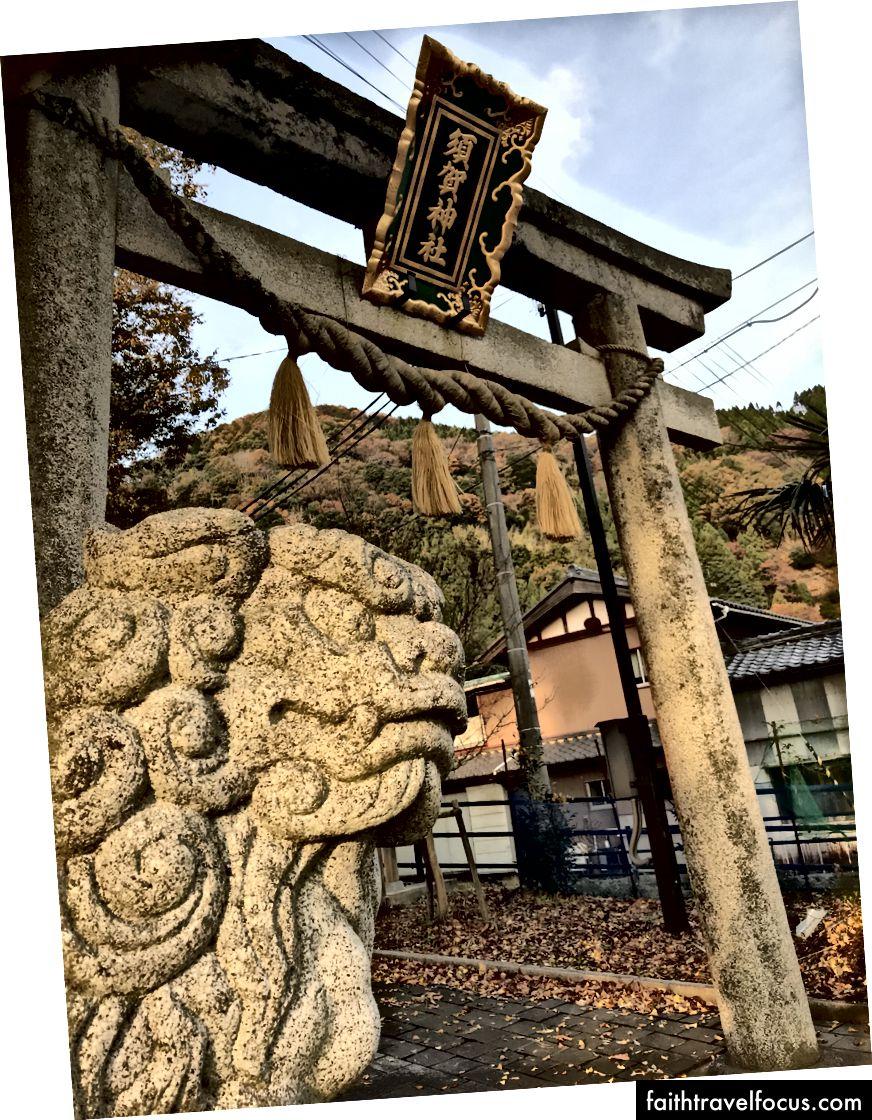 Đền thị trấn Suganoura - cho đến thời gian gần đây chỉ có thể truy cập bằng thuyền
