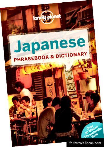 Nhật ký & Từ điển Nhật Bản