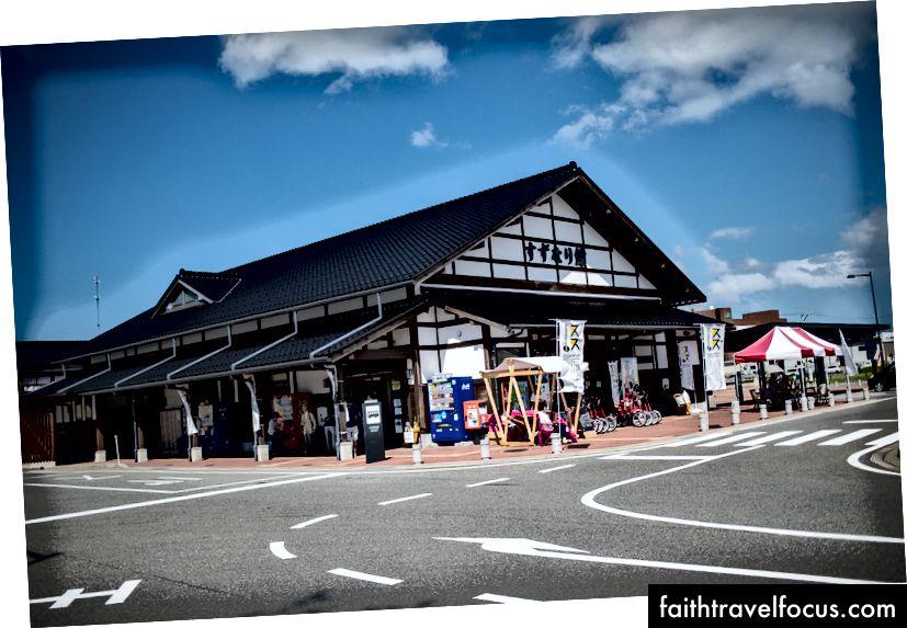 Trạm đường Suzunari.