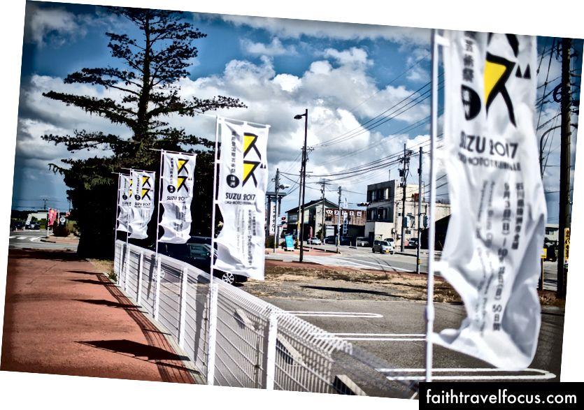 Biểu ngữ lễ hội nghệ thuật ở Suzu.