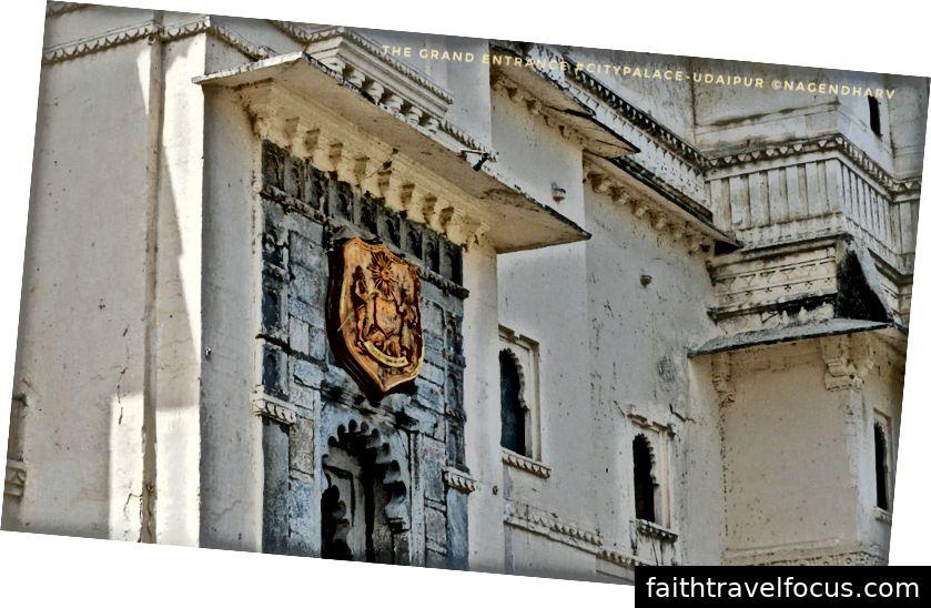 Музей міського палацу має чудову колекцію старовинних скульптур, курйозів, антикваріатів та написів минулої епохи. Розташований всередині комплексу Міського палацу, цей музей також відомий як Музей Пратапа. Увійшовши до міського палацу, прямий шлях доставить вас до цього музею артефактів. Вхідні ворота Міського музею відомі як Ганеш Деорі, що означає «Двері лорда Ганеша».  Зайшовши у двері, ви опинитесь у дворі, який ідентифікується як Раджая Анжан (Королівський двір). Це саме місце, де Махарана Удай Сінгх попросив побудувати місто мудрецем.