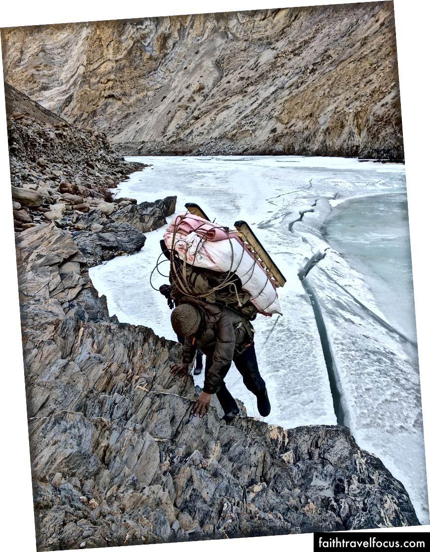 Портер восхождение на гору