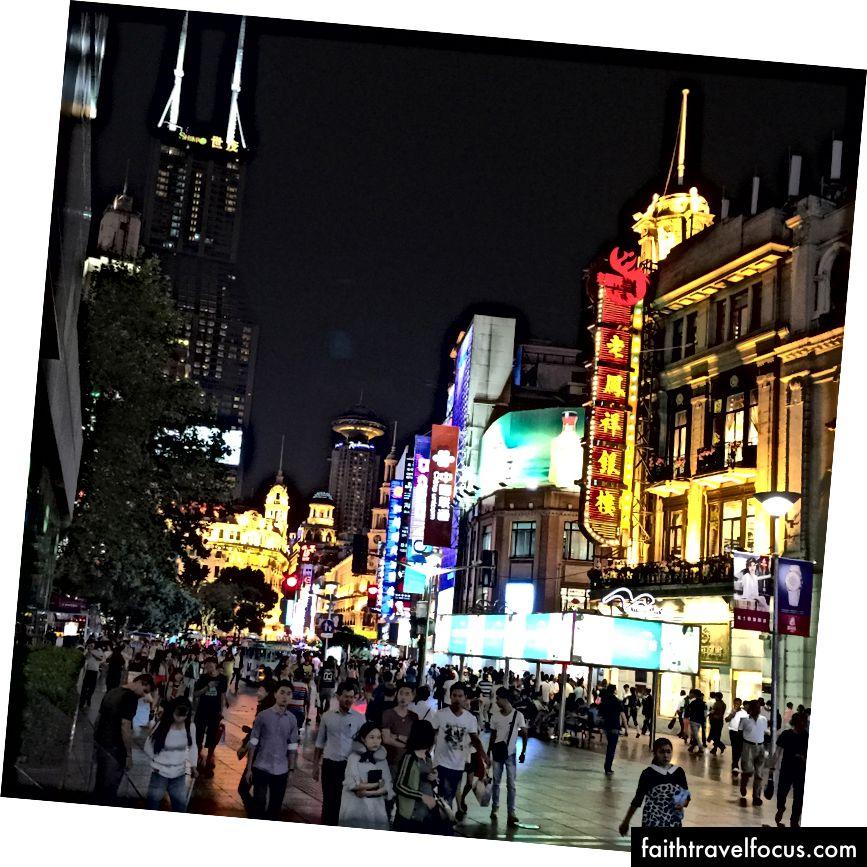 (Всі фотографії мої, якщо не зазначено інше.) Це Нанкін-роуд у Шанхаї.
