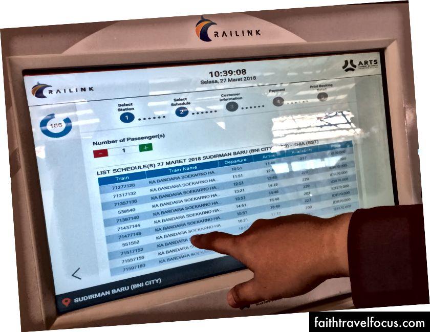 Екран машини для продажу квитків