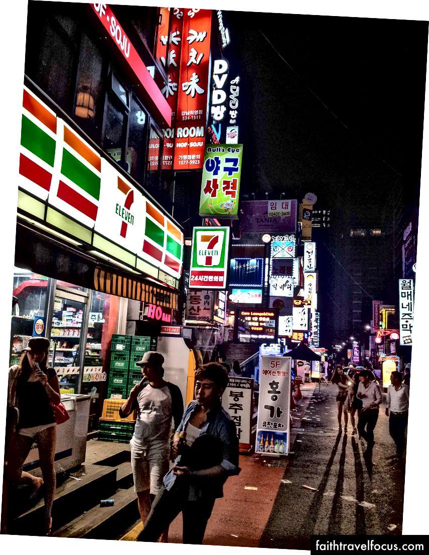 Một cửa hàng tiện lợi 71111 tại Seoul. (Ảnh của tác giả.)