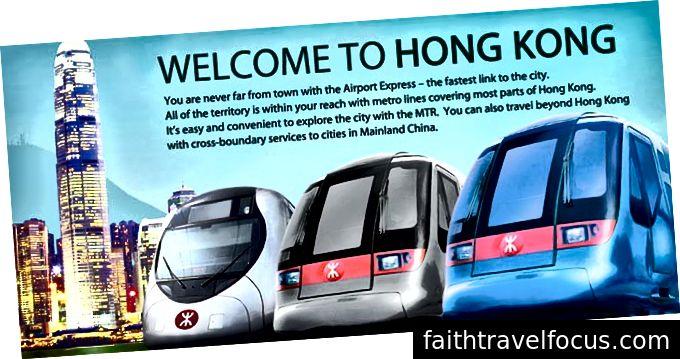ГТК Гонконг
