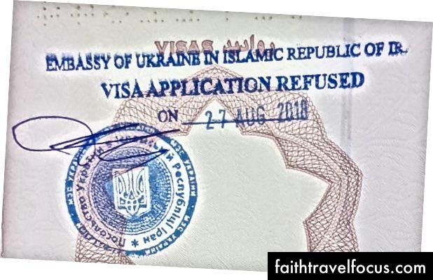 Dấu từ chối visa của Đại sứ quán Ukraine tại Cộng hòa Hồi giáo Iran