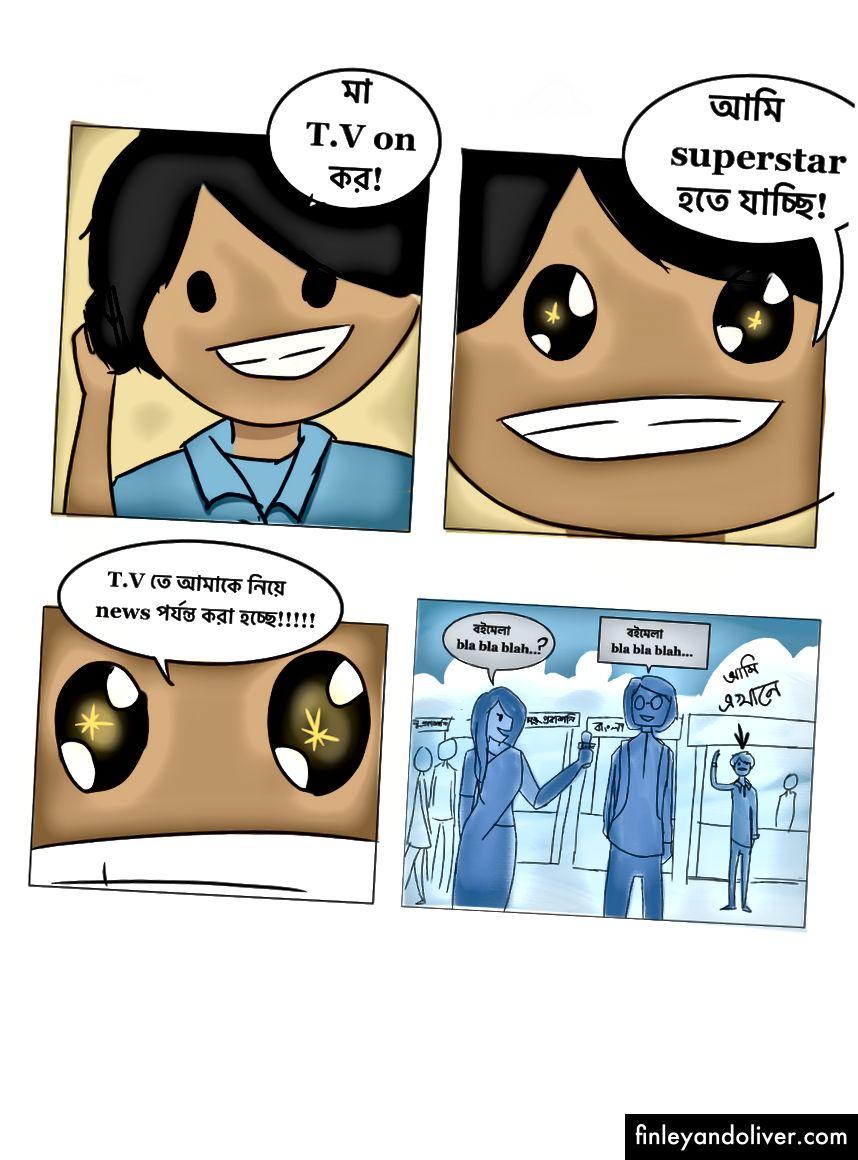 Автор: Чандріка Нуранее Іработі