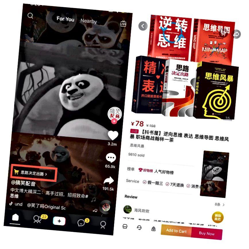 Κάντε κλικ στο κουμπί στο βίντεο θα σας οδηγήσει στο Taobao