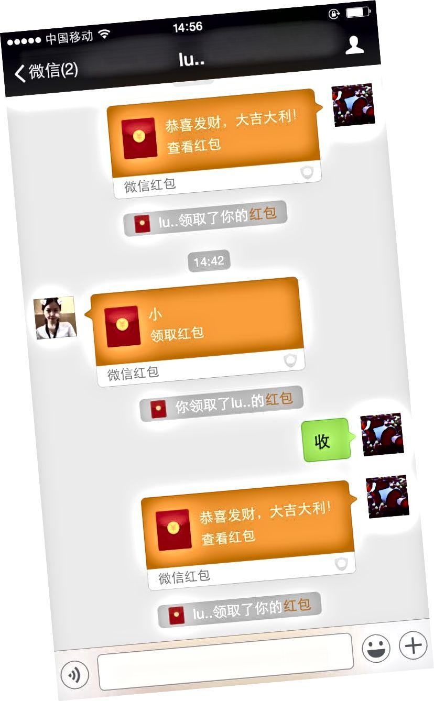 Hongbao kauphöll á WeChat