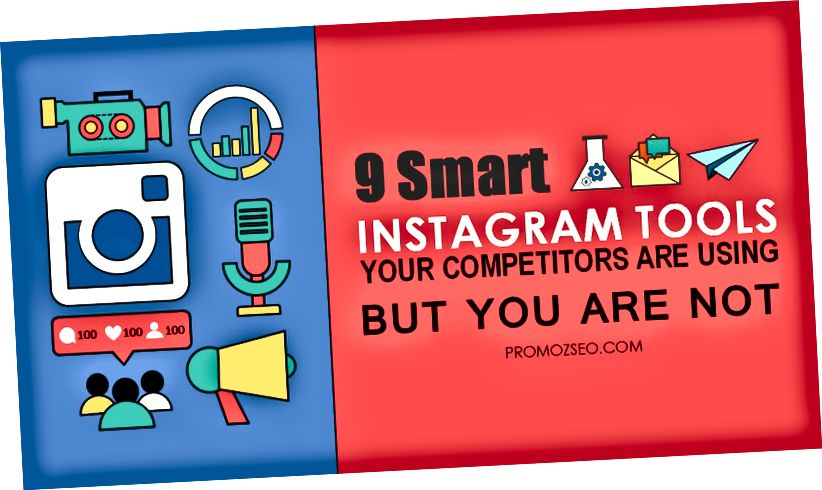 Ισχυρά εργαλεία Instagram