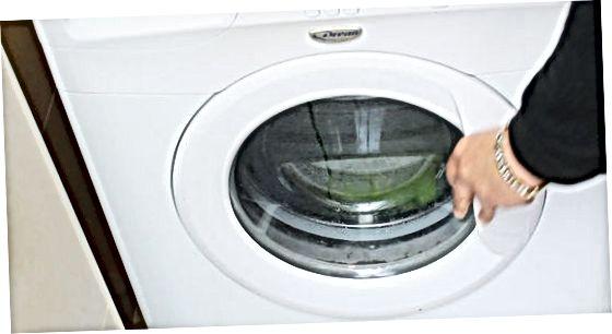 С пералня