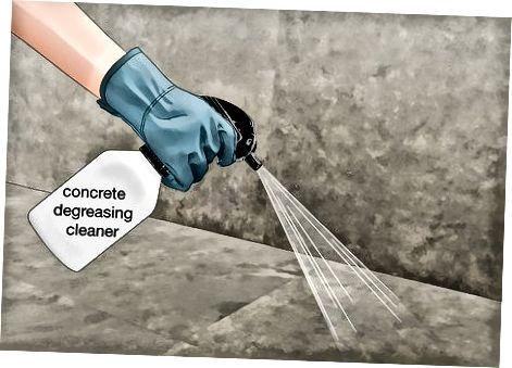コンクリートを洗う