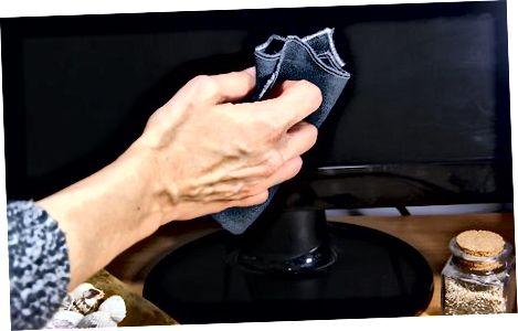 Избършете екрана с решение за почистване