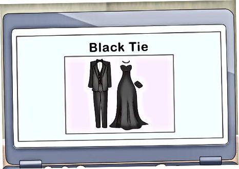Включение информации о дресс-коде в бумажном приглашении
