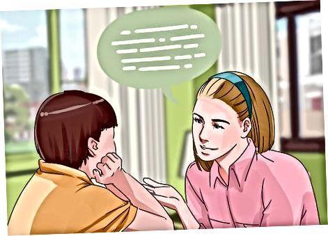 Поддержка вашего ребенка через отсутствие