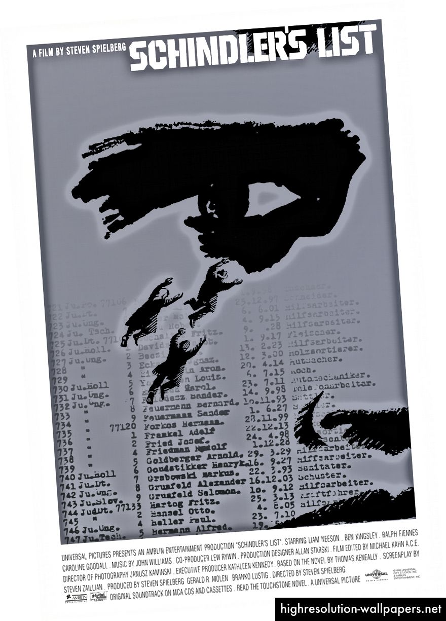Dva plakata koje je dizajnirao Saul Bass, a koji nisu odabrani kao službeni poster za film