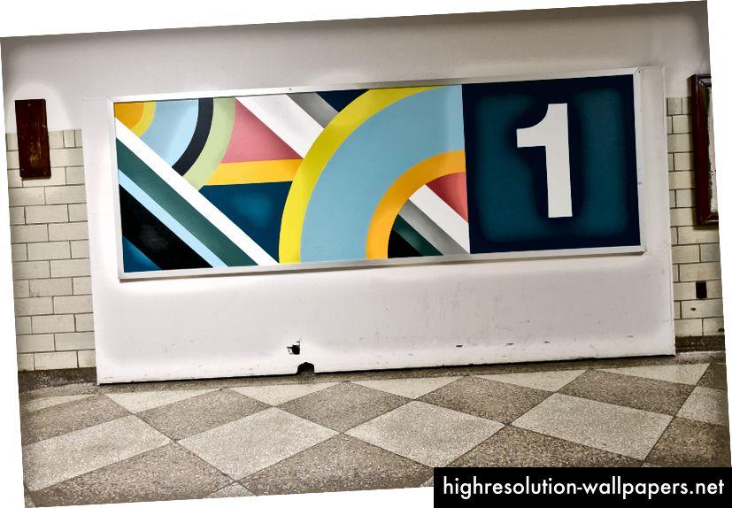 Dizajn 1. kata dizajner muralista David Guinn