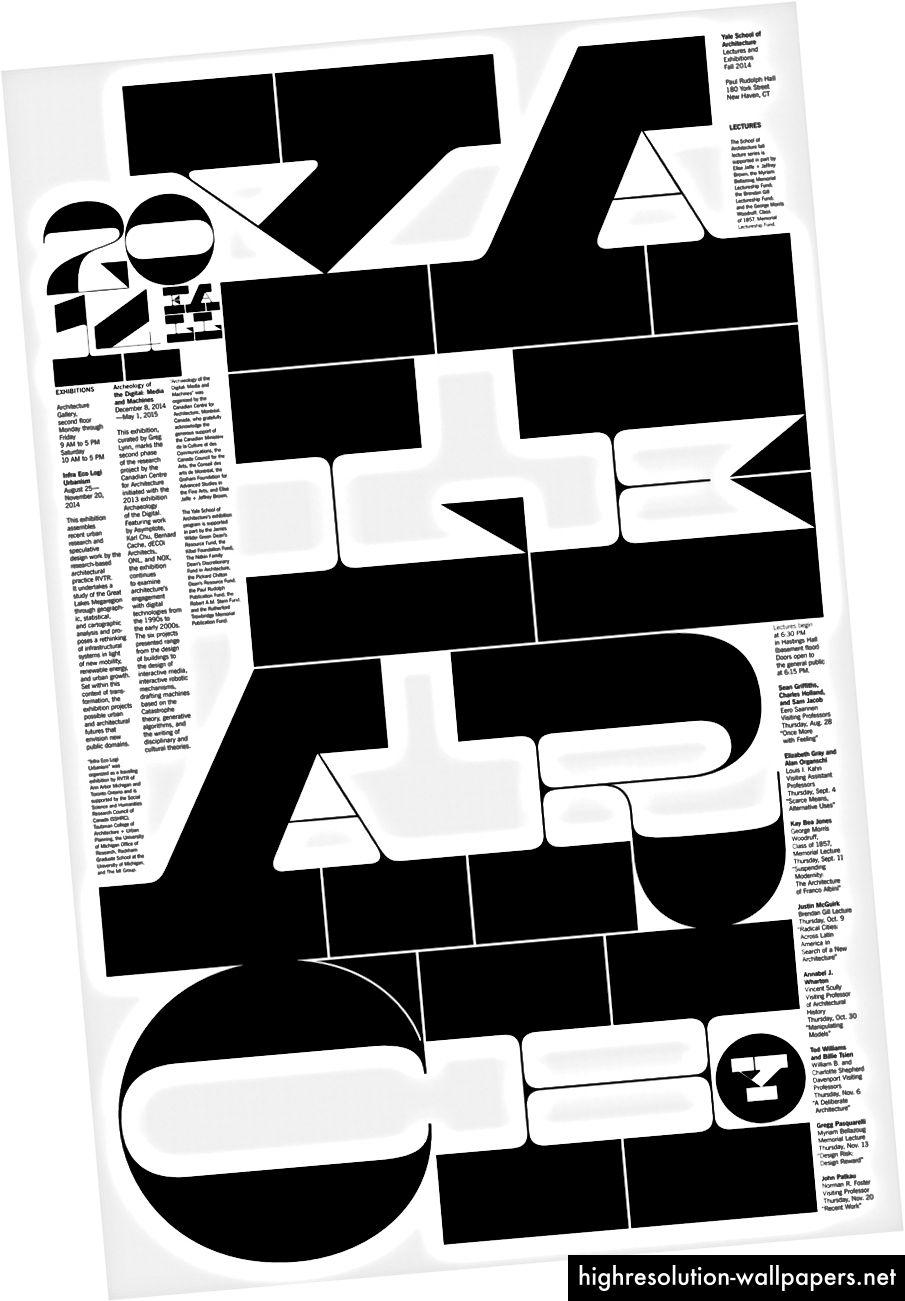 Друг плакат за Йейлска архитектура от Джесика Свендсен.