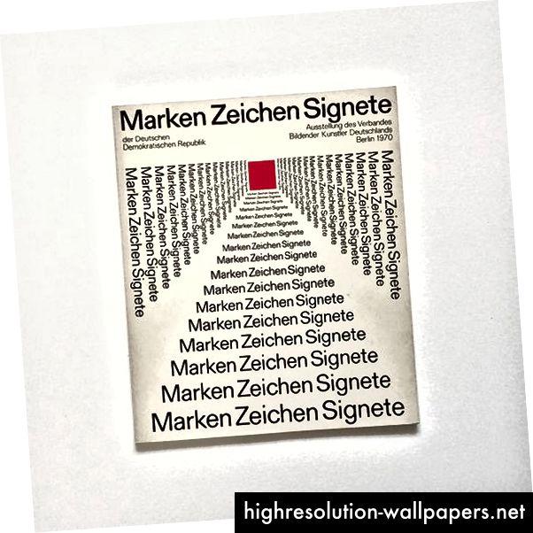 """""""Марки, характер, печат"""" Проектиран от Ханс-Юрген Кеблер, 1970 г."""
