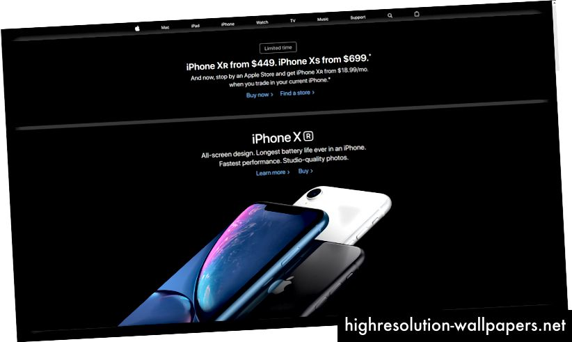 Κοιτάξτε την ιστοσελίδα της Apple. Κάποιος μπορεί πολύ καθαρά να καταλάβει τι λέγεται (ή μάλλον πωλείται).