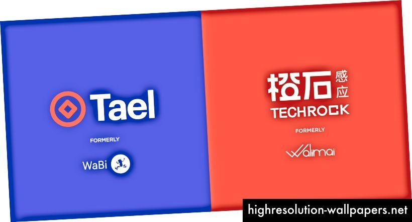 Το WaBi, το ψηφιακό διακριτικό που χρησιμοποιείται στο κανάλι λιανικής της Walimai, είναι τώρα ο Tael. Το Walimai, το κανάλι λιανικής πώλησης ασφαλών προϊόντων, είναι τώρα η Techrock.