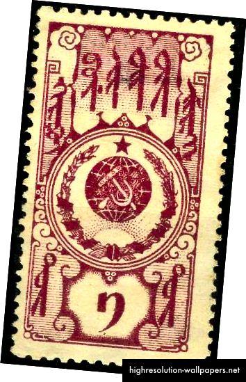 Φωτογραφίες: Δημοσίευση της Σοβιετικής Ένωσης / Wikimedia Commons / public domain; που έχει σαρωθεί από τον Stan Shebs / Wikimedia Commons / public domain. σάρωση από τον Andrei Sdobnikov / Wikimedia Commons / δημόσιο τομέα