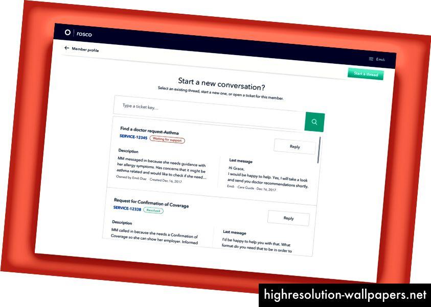 Строгие разрешения определяют, к каким потокам сообщений пользователь имеет доступ.