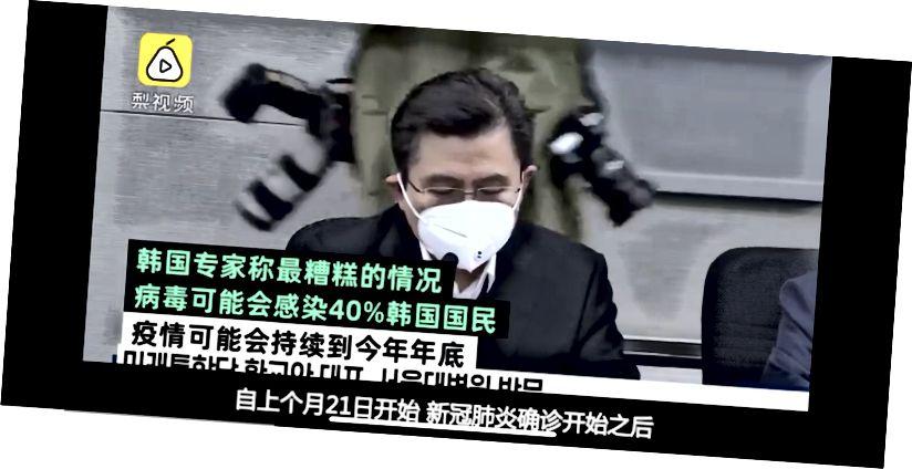 Captura de tela retirada da transmissão chinesa da conferência de imprensa