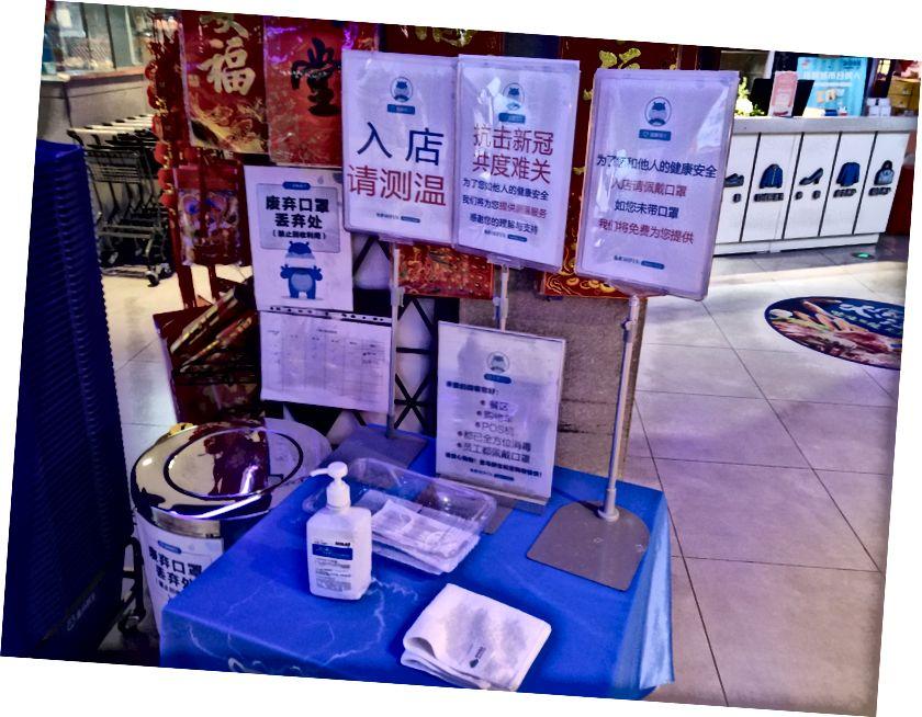 La entrada a una tienda Hema en Shanghai muestra medidas para proteger a los clientes del Coronavirus. Foto: Hiroyuki Tanaka / Good Habit Group Co., Ltd.